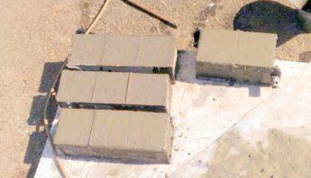 Випробування будівельних розчинів